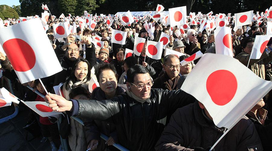 """Gần nửa dân Nhật dưới 34 tuổi chưa biết """"chuyện ấy"""" - 1"""