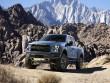 """Tiết lộ về """"siêu bán tải"""" Ford F-150 Raptor 2017"""