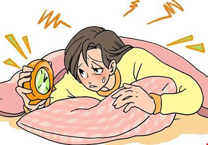 Đàn bà khó ngủ lắm thay! - 1