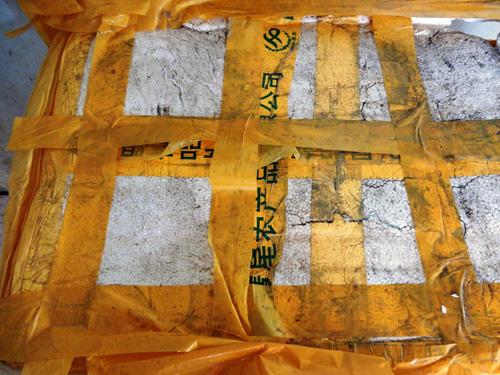 2 tấn vú heo TQ được cất giấu trong căn biệt thự ở SG - 2