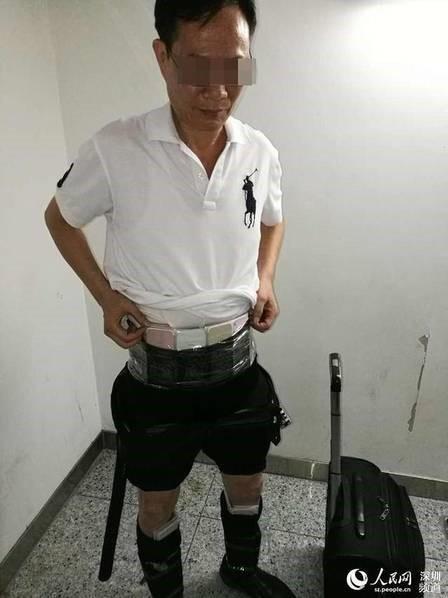 Xem dân buôn Trung Quốc giấu iPhone 7 qua mặt hải quan - 1