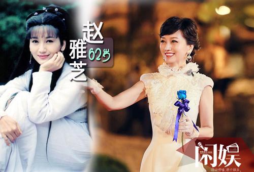 Vẻ trẻ đẹp khó tin của 14 nữ thần Hoa ngữ ngày ấy, bây giờ - 1