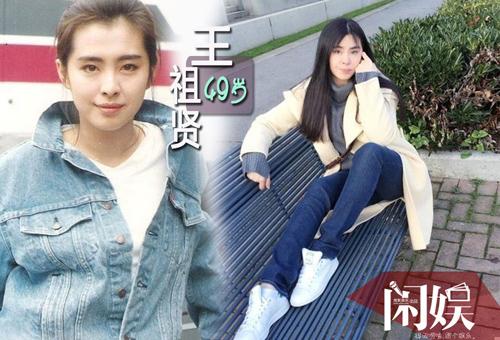 Vẻ trẻ đẹp khó tin của 14 nữ thần Hoa ngữ ngày ấy, bây giờ - 4