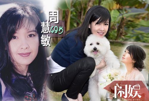 Vẻ trẻ đẹp khó tin của 14 nữ thần Hoa ngữ ngày ấy, bây giờ - 5