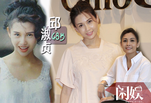 Vẻ trẻ đẹp khó tin của 14 nữ thần Hoa ngữ ngày ấy, bây giờ - 6