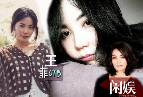 Vẻ trẻ đẹp khó tin của 14 nữ thần Hoa ngữ ngày ấy, bây giờ - 7