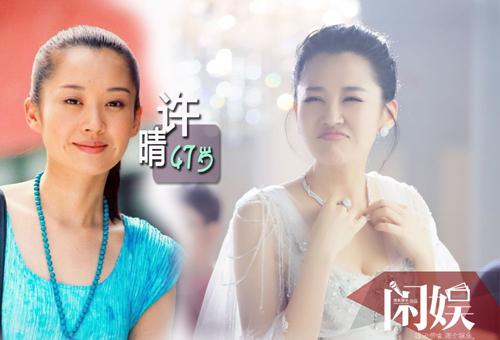 Vẻ trẻ đẹp khó tin của 14 nữ thần Hoa ngữ ngày ấy, bây giờ - 8