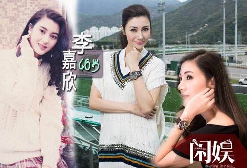 Vẻ trẻ đẹp khó tin của 14 nữ thần Hoa ngữ ngày ấy, bây giờ - 10