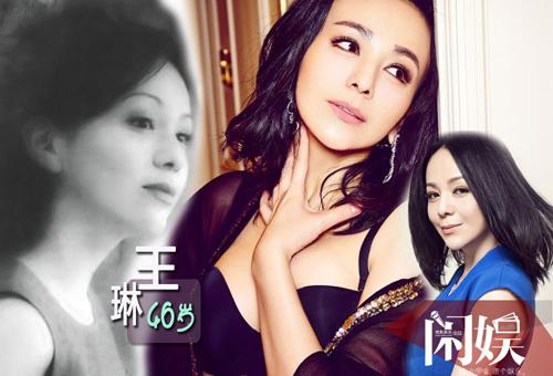 Vẻ trẻ đẹp khó tin của 14 nữ thần Hoa ngữ ngày ấy, bây giờ - 11