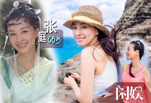 Vẻ trẻ đẹp khó tin của 14 nữ thần Hoa ngữ ngày ấy, bây giờ - 12