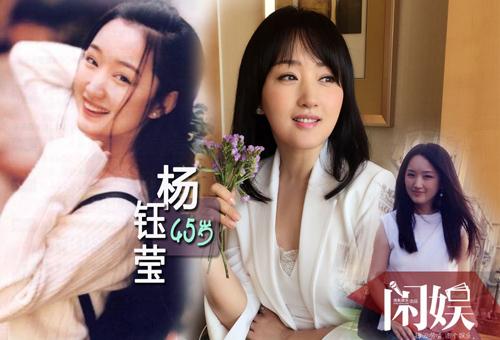 Vẻ trẻ đẹp khó tin của 14 nữ thần Hoa ngữ ngày ấy, bây giờ - 13