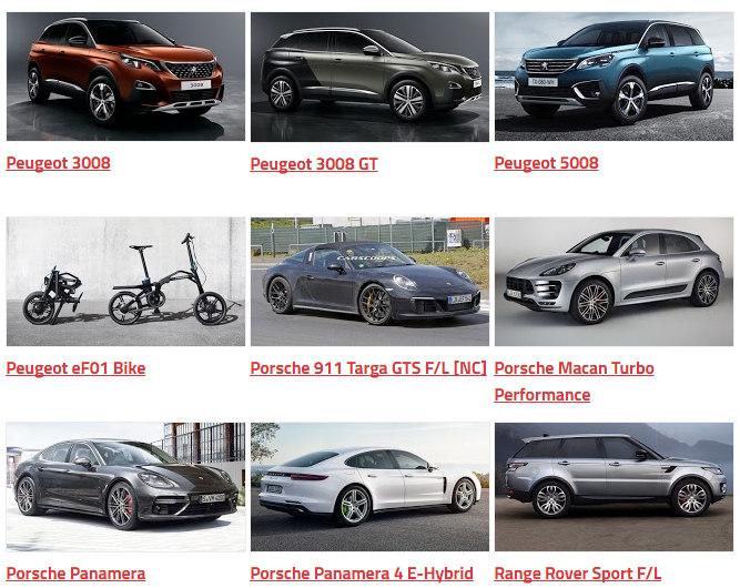Những mẫu xe sẽ trình làng tại Paris Auto Show 2016 - 5