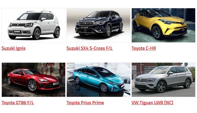Những mẫu xe sẽ trình làng tại Paris Auto Show 2016 - 7