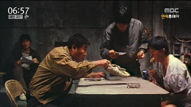 Sốc với phim về 10 vụ bạo dâm ám ảnh nhất màn ảnh Hàn - 4