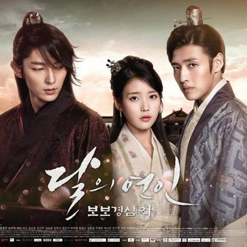 """""""Rùng mình"""" với ánh mắt ma mị của hoàng tử Lee Jun Ki - 6"""