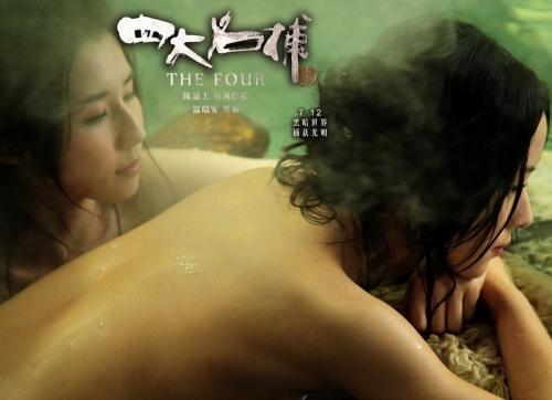 """Những cảnh """"trao thân"""" nghệ thuật trên màn ảnh Hoa ngữ - 3"""