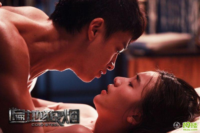 """Những cảnh """"trao thân"""" nghệ thuật trên màn ảnh Hoa ngữ - 9"""