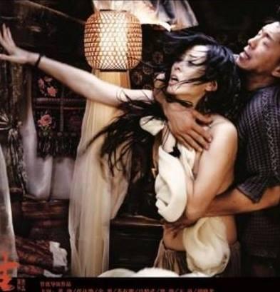 """Những cảnh """"trao thân"""" nghệ thuật trên màn ảnh Hoa ngữ - 12"""