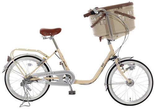 Những ưu điểm nổi bật của xe đạp Maruishi đời mới - 5