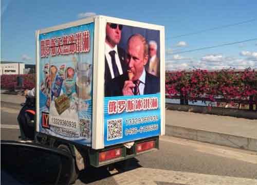 Putin đang giúp dân buôn TQ... làm giàu như thế nào? - 1