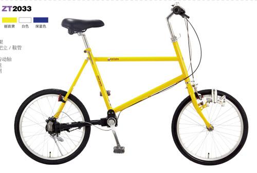 Những nét độc đáo của xe đạp thương hiệu Nhật Bản – Maruishi - 2