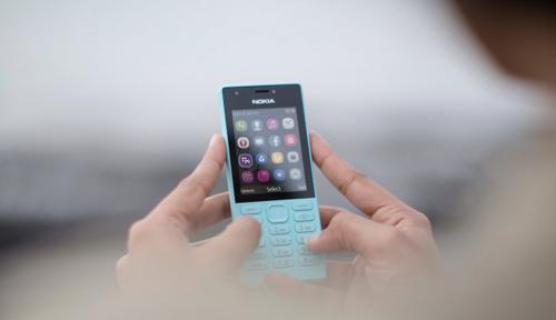 Điện thoại giá rẻ Nokia 216 chính thức ra mắt - 1