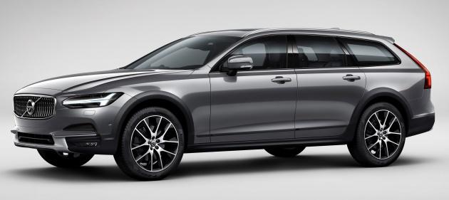 Volvo V90 Cross Country mới - Cải thiện khả năng off-road - 1