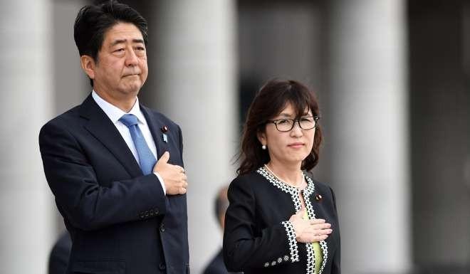 Bất ngờ tài sản kếch xù của nữ Bộ trưởng Quốc phòng Nhật - 3