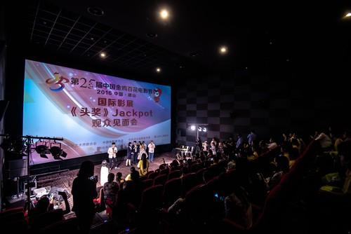 """Phim """"Trúng số"""" Việt Nam gây bất ngờ tại LHP Trung Quốc - 2"""