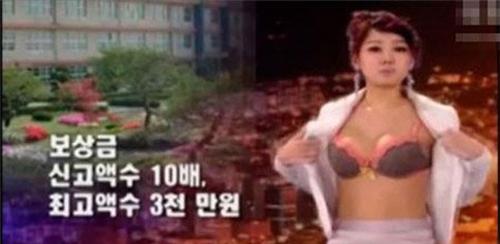 Đứng hình với 3 nữ MC hớ hênh trên sóng trực tiếp - 5
