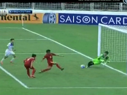 U16 Việt Nam - U16 Kyrgyzstan: Cách World Cup chỉ 1 trận đấu - 1