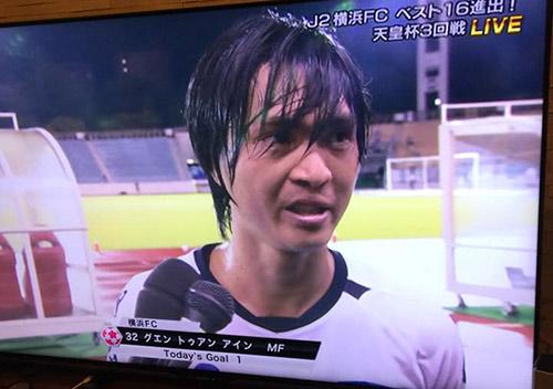 """Tuấn Anh """"sướng"""" với bàn thắng đầu tiên ở Nhật Bản - 1"""