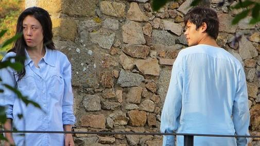 Choáng với 2 diễn viên đóng thế Lee Min Ho, Jun Ji Hyun - 7