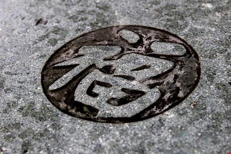 Hai lần di dời ngôi mộ cổ Thượng thư Ngô Nhân Tịnh - 10