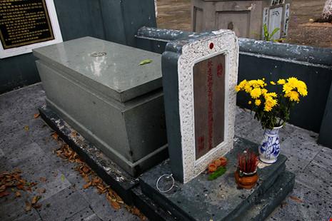 Hai lần di dời ngôi mộ cổ Thượng thư Ngô Nhân Tịnh - 7