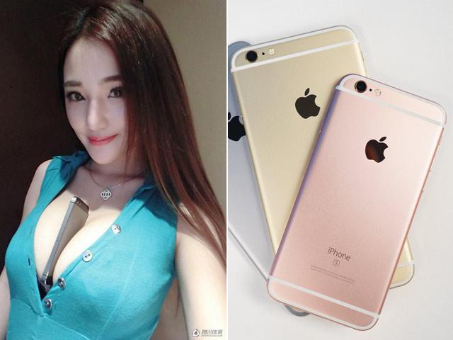 Công ty Trung Quốc cấm nhân viên mua iPhone 7 - 1