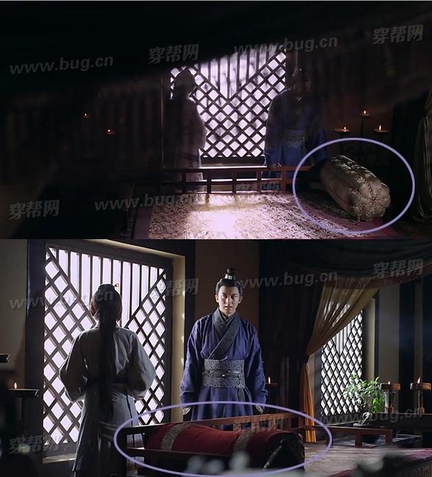"""Phì cười """"rổ sạn"""" trong phim tiền tỷ của Lâm Tâm Như - 7"""
