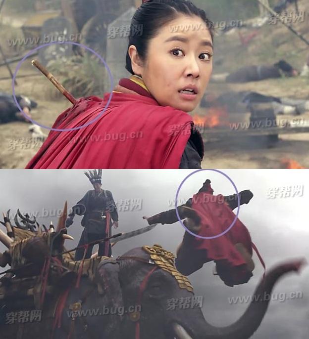 """Phì cười """"rổ sạn"""" trong phim tiền tỷ của Lâm Tâm Như - 8"""