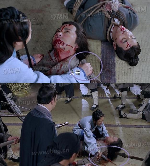 """Phì cười """"rổ sạn"""" trong phim tiền tỷ của Lâm Tâm Như - 10"""