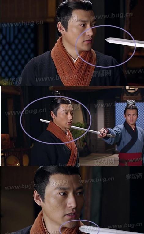 """Phì cười """"rổ sạn"""" trong phim tiền tỷ của Lâm Tâm Như - 11"""
