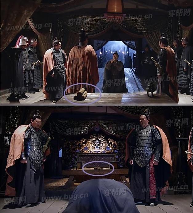 """Phì cười """"rổ sạn"""" trong phim tiền tỷ của Lâm Tâm Như - 12"""