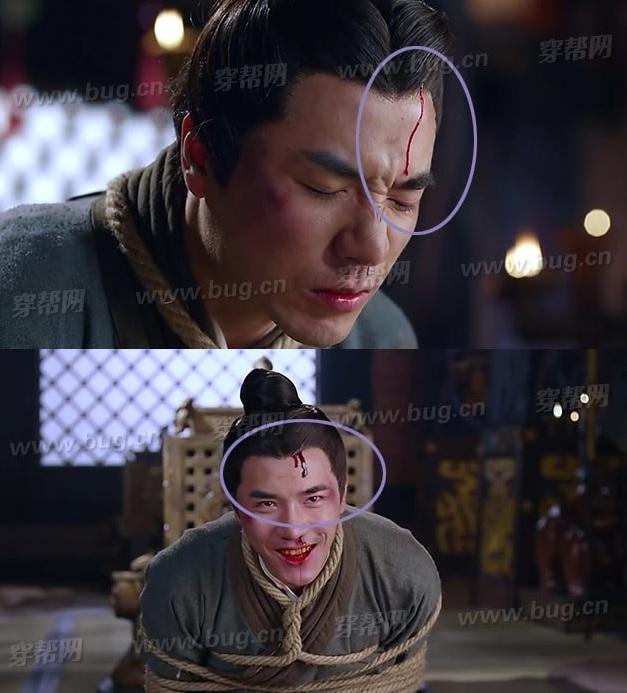 """Phì cười """"rổ sạn"""" trong phim tiền tỷ của Lâm Tâm Như - 9"""