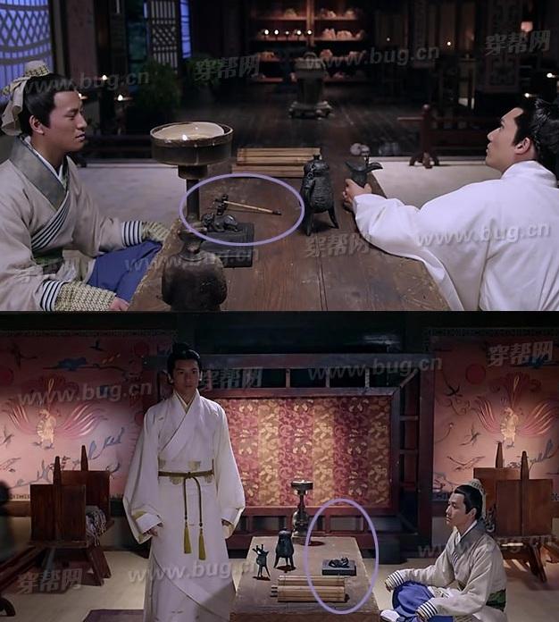 """Phì cười """"rổ sạn"""" trong phim tiền tỷ của Lâm Tâm Như - 14"""