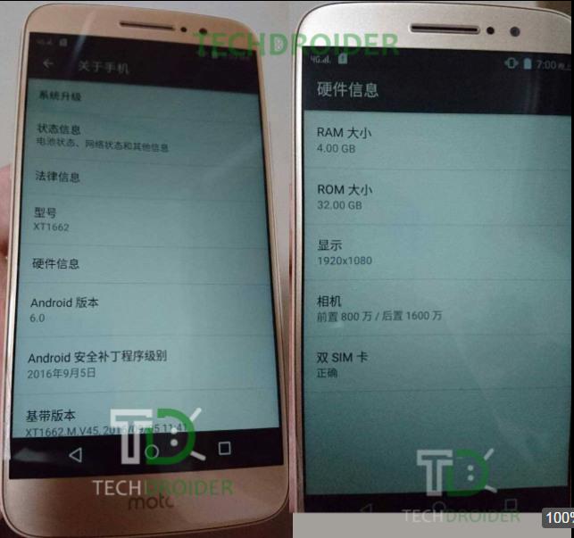 Lộ ảnh thực tế điện thoại Lenovo Moto M-XT - 1