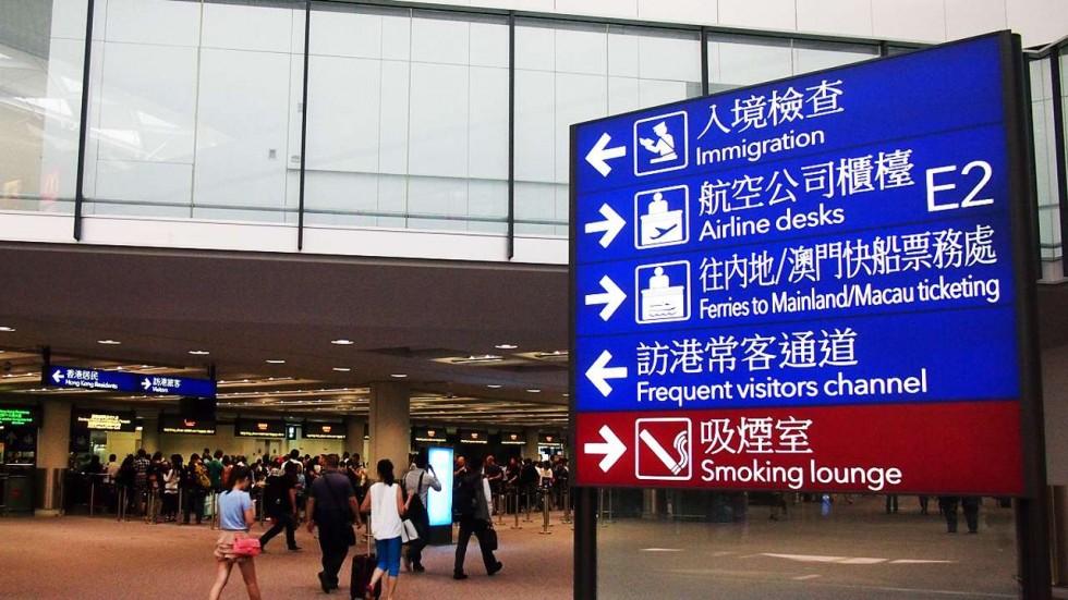 """Người chuyển giới bị hỏi """"cắt chưa"""" ở sân bay Hồng Kông - 1"""