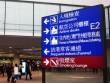 """Người chuyển giới bị hỏi """"cắt chưa"""" ở sân bay Hồng Kông"""