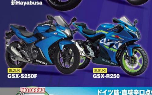 Suzuki GSX-R250 sẽ phân phối ở Việt Nam? - 1