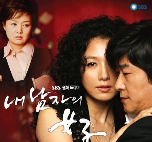 4 bộ phim gây tranh cãi vì cổ xúy chuyện ngoại tình - 4