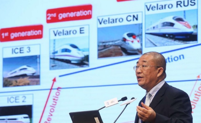 TQ thiết kế tàu cao tốc 500km/giờ để dẫn đầu thế giới - 2