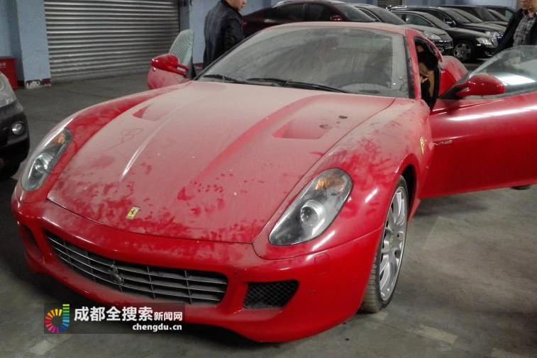 Dân TQ đổ xô đấu giá siêu xe của tỉ phú mafia Lưu Hán - 1